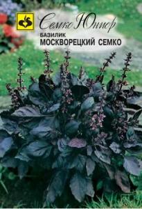 ТМ Семко Базилик фиолетовый Москворецкий Семко