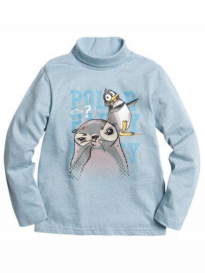 Pelican! не упусти свой шанс %%%  — Ликвидация дети — Одежда