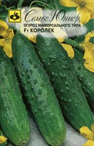 ТМ Семко Огурец партенокарпический Королёк F1/ гибриды с длиной плодов 12-24 см