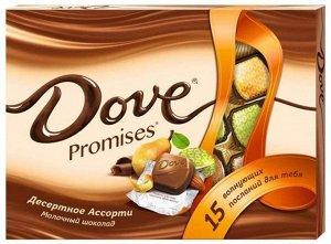 Шоколадные конфеты Dove Promises Десертное Ассорти 118г