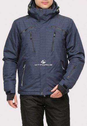 Мужская зимняя горнолыжная куртка темно-синего цвета
