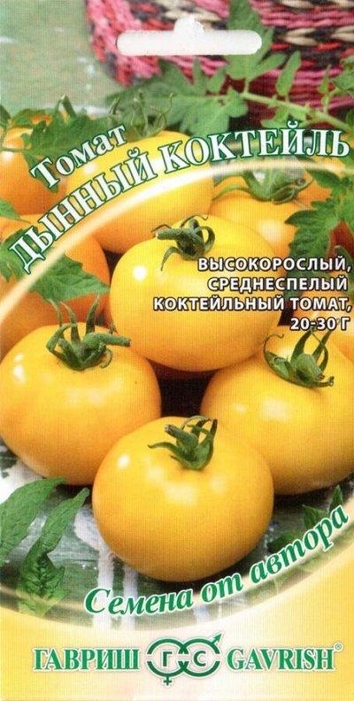 Семена «ГАВРИШ» Высокое искусство российской селекции — ТОМАТЫ ВЫСОКОРОСЛЫЕ — Семена овощей