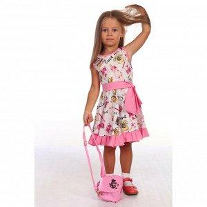 Замечательное платье для девочки