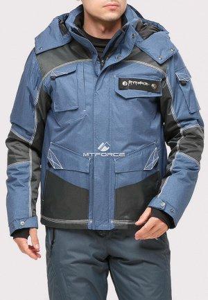 Мужская зимняя горнолыжная куртка голубого цвета
