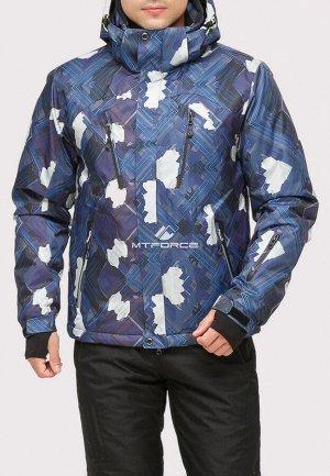 Мужская зимняя горнолыжная куртка утепленная темно-синего цвета