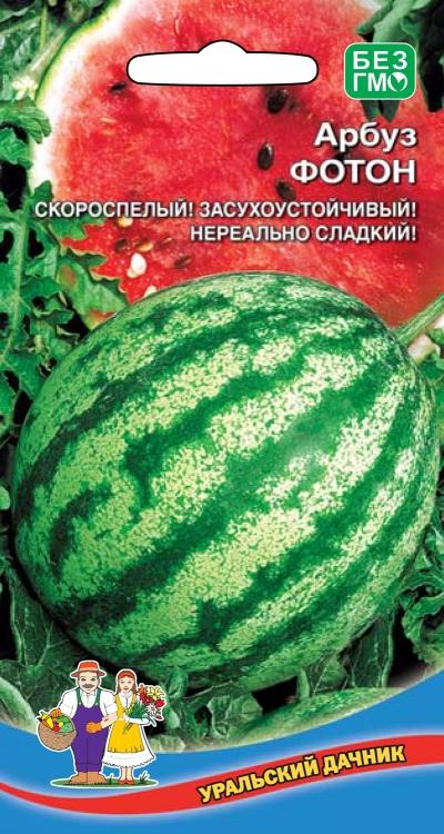 Семена 🍅 Уральский дачник 🍅 ваш богатый урожай! В наличии! — Арбуз и Дыня — Семена ягод
