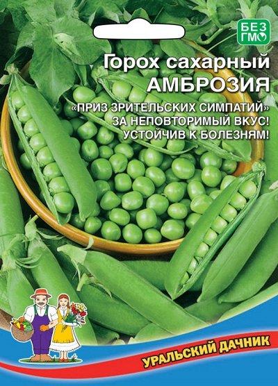 Семена🌽 Уральский дачник 🌽 ваш богатый урожай!Уже в пути!  — Бобы, горох, фасоль — Семена овощей