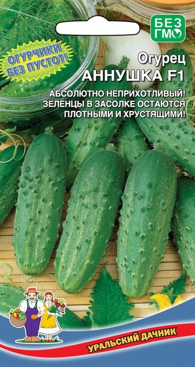 Семена 🍅 Уральский дачник 🍅 ваш богатый урожай! В наличии! — Огурец — Семена овощей