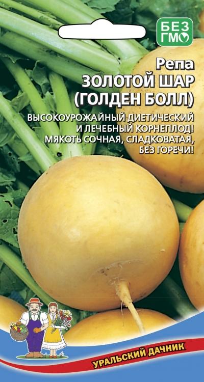 Семена 🍅Уральский дачник 🍅ваш богатый урожай! В наличии!  — Редька, репа, брюква — Семена овощей