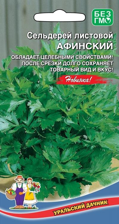 Семена🌽 Уральский дачник 🌽 ваш богатый урожай! Уже в пути!  — Сельдерей — Семена зелени и пряных трав