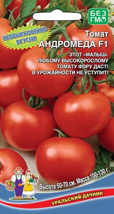 Семена 🍅 Уральский дачник 🍅 ваш богатый урожай! В наличии! — Томаты — Семена овощей