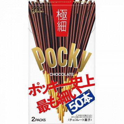 Акция -50%  на вкуснейшие шоколадные палочки Sunyoung! — POCKY — Вафли и печенье
