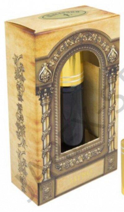 По просьбам...Православные товары! Свечи, иконы, крема..   — благовония, подарки, наборы для молитвы — Женские ароматы
