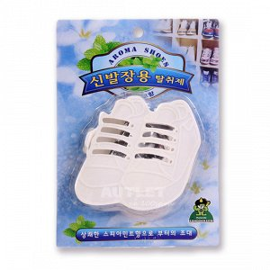 Ароматизатор-поглотитель запаха для обуви Sandokkaebi Мята, 4 гр