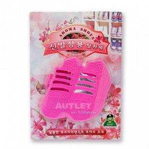 Ароматизатор-поглотитель запаха для обуви Sandokkaebi Розмарин, 4 гр
