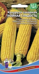 Кукуруза Сахарная Тройная Сладость (УД)5г