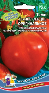 Томат Бычье Сердце Оригинальное (УД)20шт