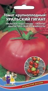 Томат Уральский Гигант красный (УД)20шт