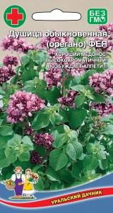 Отличные семена Уральский дачник — Пряно-Вкусовые