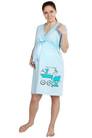 Сорочка голубая для беременных