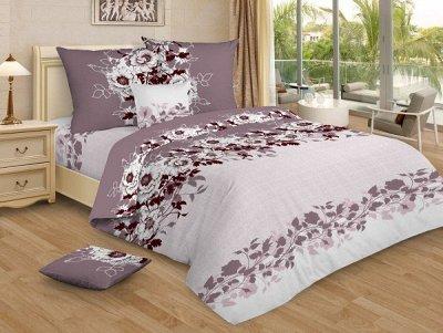 ⭐ Шикарное постельное белье! Ортопедические подушки ⭐  — 2-х спальные комплекты — Двуспальные и евро комплекты