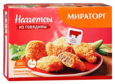 Мираторг, свежемороженая продукция! - Распродажа!!! 30 — Наггетсы — Готовые блюда
