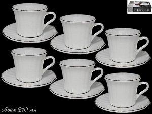 Чайный сервиз 12пр. Ракушка в под.уп.(х8) Опаловое стекло  Опаловое стекло