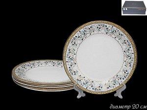 Набор из 6 тарелок 20см. в под.уп.(х8) Опаловое стекло  Опаловое стекло