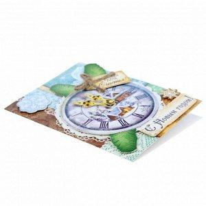 Открытка новогодняя «Часы», набор для создания,  11 ? 15 см