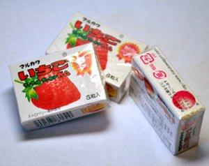 MARUKAWA жевательная резинка , вкус Клубники, шары 6 шт. 8 гр.