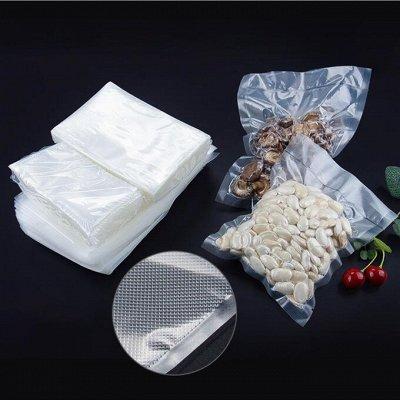 🔝 Вакуумные упаковщики. Пакеты и рулоны — Пакеты и рулоны для вакуумирования