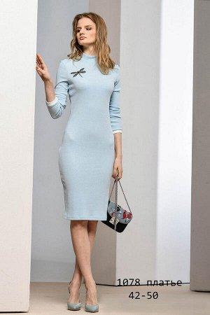 Элегантное платье NIV NIV
