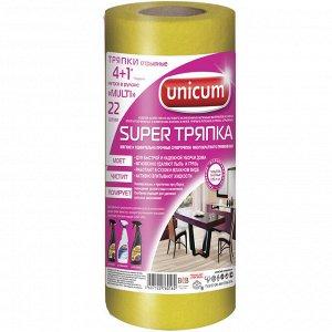 "UNICUM Набор тряпок в рулоне ""Super Multi"" 24х23см, 22шт. 760162"