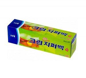 Плотные полиэтиленовые пакеты на молнии для хранения и замораживания горячих и холодных пищевых продуктов  21см*19см, 15 шт.