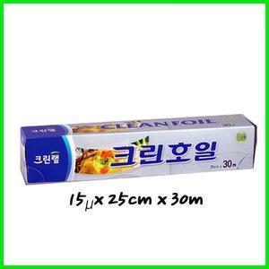 Алюминиевая фольга (с отрывным краем-зубцами) 25см*30м
