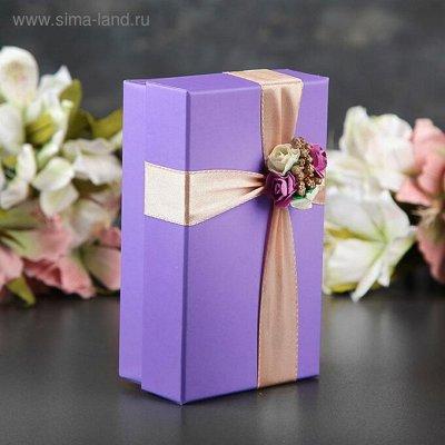 Уютнейшая постелька в наличии - купи и наслаждайся! — К празднику - упаковка для подарков — Подарочная упаковка