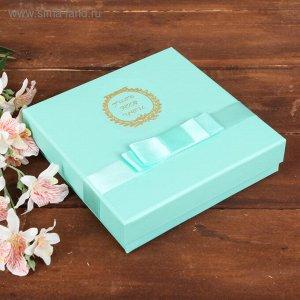 Подарочная коробочка Тиффани
