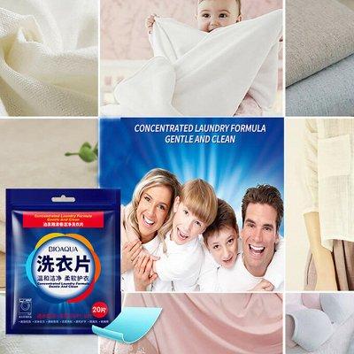⚡Косметика, аксессуары, одежда! Одноразовые маски⚡  — Concentrated Laundry Formula салфетки для стирки белья — Ванная
