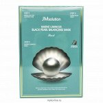 Marine Luminous Black Pearl Balancing Mask Трёхшаговый набор для сияния кожи с черным жемчугом