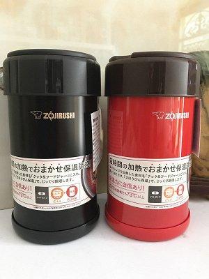 Японский термос для еды  Zojirushi SW-JA 75