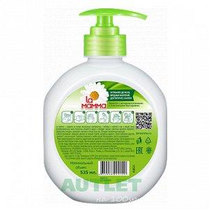 Антибактериальное мыло с ароматом бергамота, 525 мл