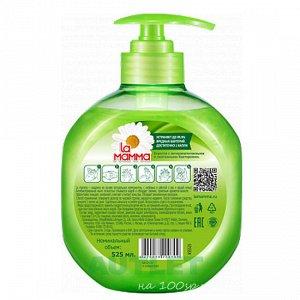 Антибактериальное мыло с ароматом ванили, 525 мл