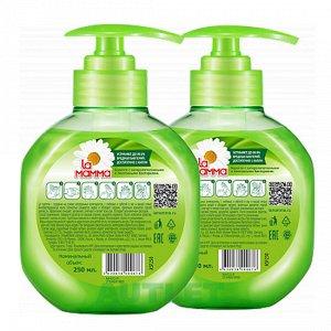 Антибактериальное мыло с ароматом горной свежести, 250 мл