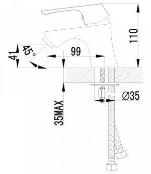 """LM4556C """"Юнит"""" Смеситель для умывальника монолитный, хром"""