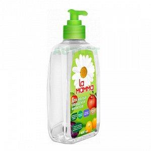 Жидкость для мытья овощей и фруктов, 400 мл