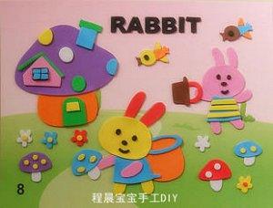 Кролики Размер 29*21 см.