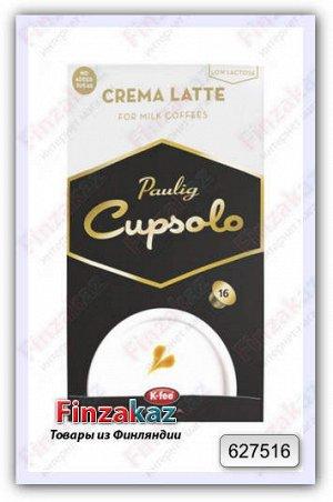 капсулы для кофеварки Gusto