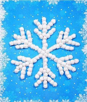 Снежинка Аппликация из смятой бумаги. Размер 22*19 см.