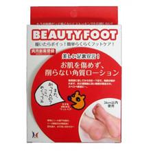 Японские витамины, капли-в наличии Доставка 1-4дн — Японские пилинговые носочки- Beauty Foot-лидер  в Японии — Красота и здоровье