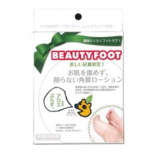 "Roman Kenko Пилинговые  носочки ""Beauty Foot"" с алоэ 1 пара"